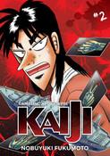 Gambling Apocalypse Kaiji Manga Volume 2