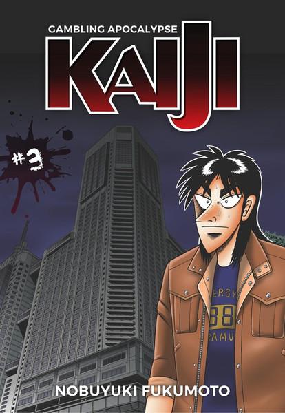 Gambling Apocalypse Kaiji Manga Volume 3