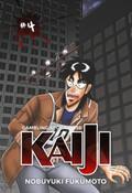 Gambling Apocalypse Kaiji Manga Volume 4