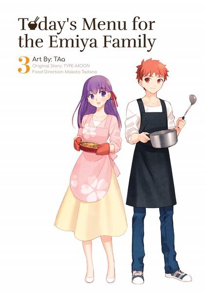 Today's Menu for the Emiya Family Manga Volume 3