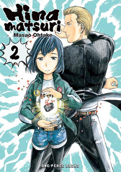 Hinamatsuri Manga Volume 2