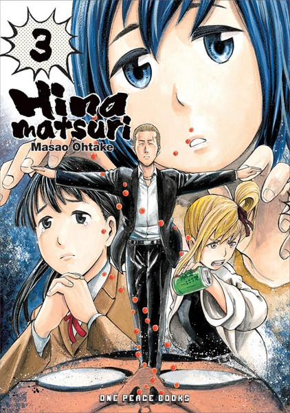 Hinamatsuri Manga Volume 3