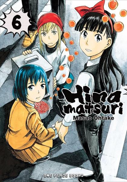 Hinamatsuri Manga Volume 6