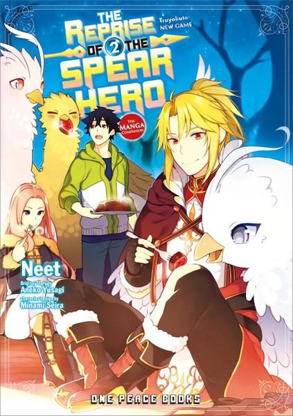 The Reprise of the Spear Hero Manga Volume 2