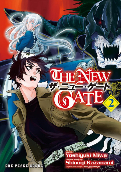 The New Gate Manga Volume 2