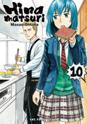 Hinamatsuri Manga Volume 10