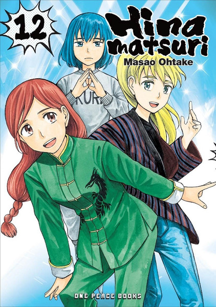 Hinamatsuri Manga Volume 12