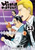 Hinamatsuri Manga Volume 13