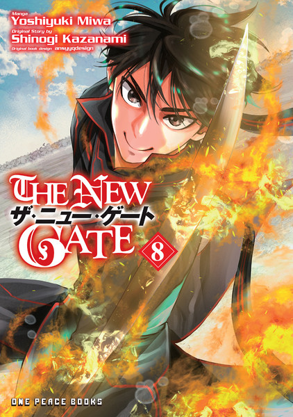 The New Gate Manga Volume 8