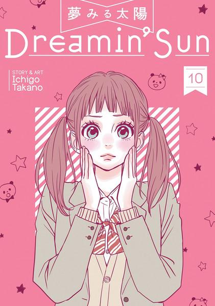 Dreamin' Sun Manga Volume 10