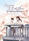 I Want to Eat Your Pancreas Manga