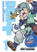 Dragon Quest Monsters+ Manga Volume 1