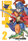 Dragon Quest Monsters+ Manga Volume 2