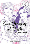 Our Dreams at Dusk Shimanami Tasogare Manga Volume 4