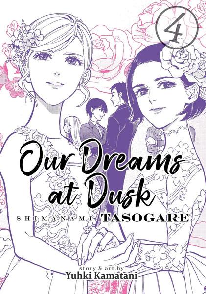 Our Dreams at Dusk Shimanami Tasogare Manga Volume 4