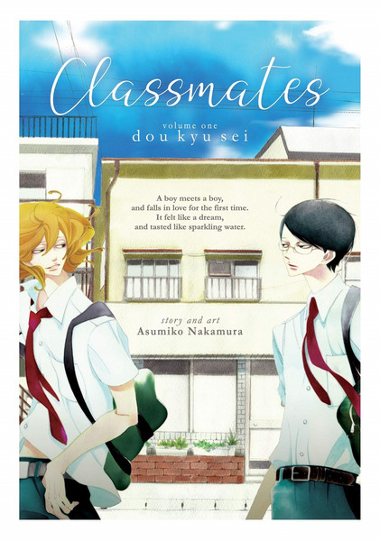 Classmates Manga Volume 1