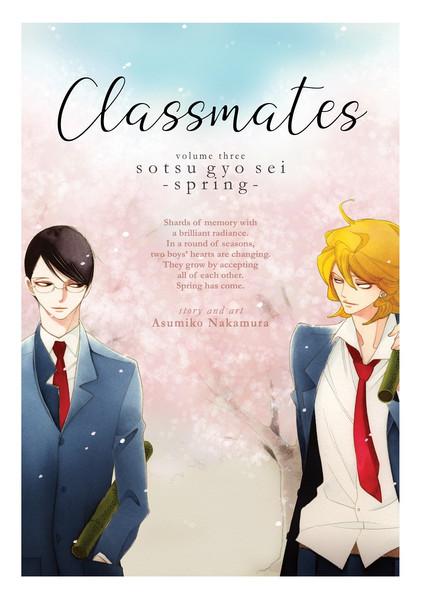 Classmates Manga Volume 3