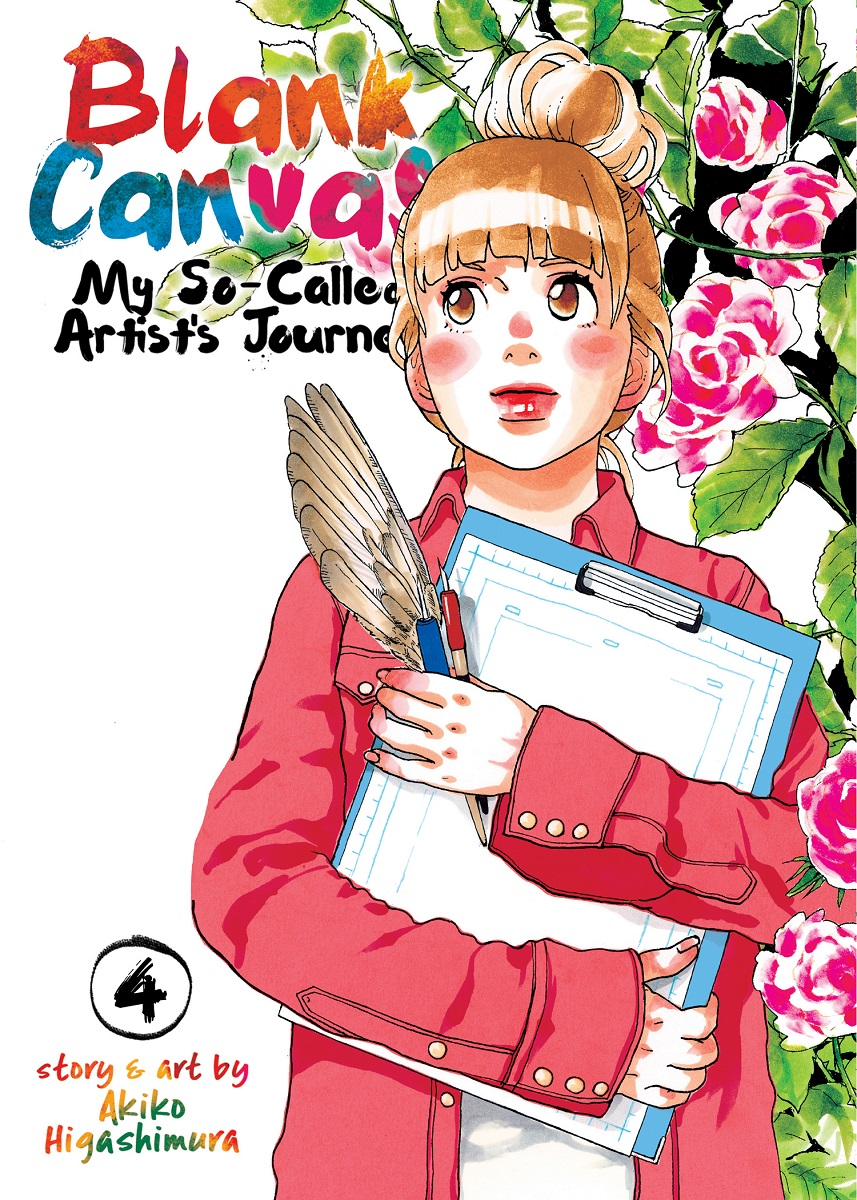 Blank Canvas: My So-Called Artist's Journey Manga Volume 4