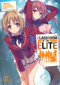 Classroom of the Elite Novel Volume 2