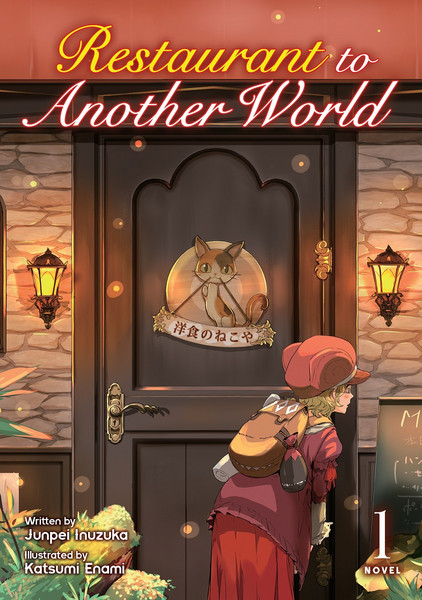 Restaurant to Another World Novel Volume 1