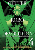 Getter Robo Devolution Manga Volume 4