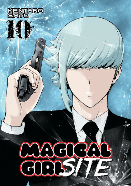 Magical Girl Site Manga Volume 10