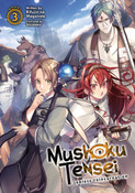 Mushoku Tensei: Jobless Reincarnation Novel Volume 3