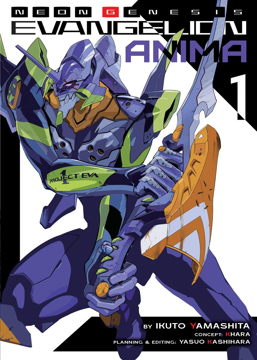Neon Genesis Evangelion: ANIMA Novel Volume 1