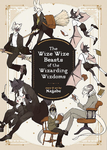 The Wize Wize Beasts of the Wizarding Wizdoms Manga Volume 1