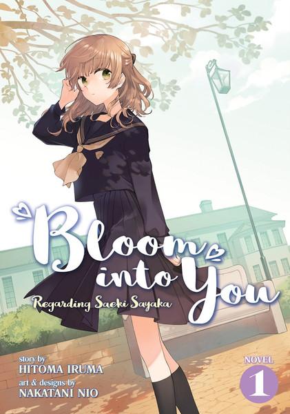 Bloom Into You Novel Volume 1