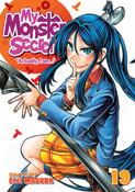 My Monster Secret Manga Volume 19
