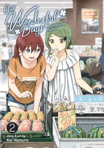 Our Wonderful Days Manga Volume 2