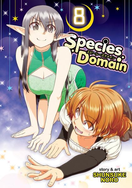 Species Domain Manga Volume 8