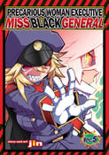 Precarious Woman Executive Miss Black General Manga Volume 5