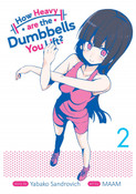 How Heavy Are the Dumbbells You Lift? Manga Volume 2