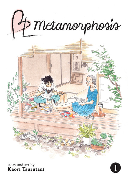 BL Metamorphosis Manga Volume 1