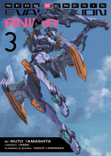 Neon Genesis Evangelion ANIMA Novel Volume 3