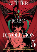Getter Robo Devolution Manga Volume 5