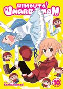 Himouto! Umaru-chan Manga Volume 10
