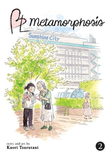 BL Metamorphosis Manga Volume 2