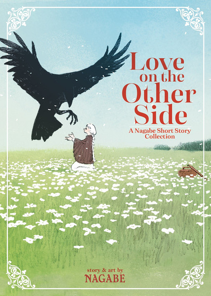 Love on the Other Side Manga