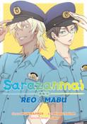 Sarazanmai Reo and Mabu Manga