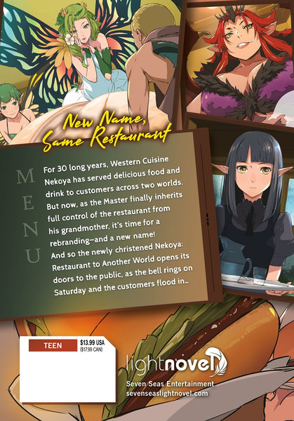 Restaurant to Another World Novel Volume 5