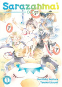 Sarazanmai Novel Volume 1