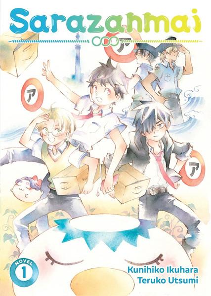 Sarazanmai Novel Volume 1