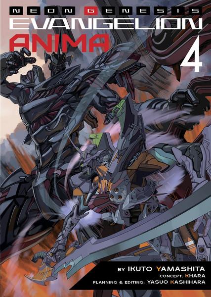 Neon Genesis Evangelion ANIMA Novel Volume 4