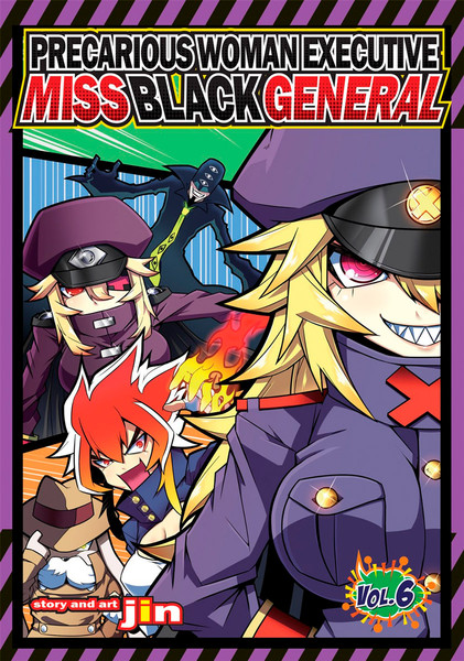 Precarious Woman Executive Miss Black General Manga Volume 6