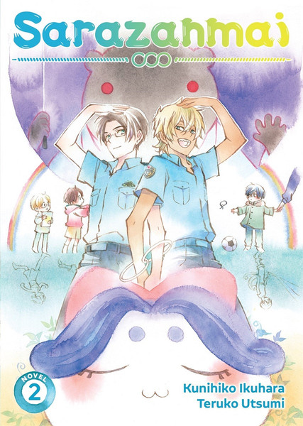 Sarazanmai Novel Volume 2