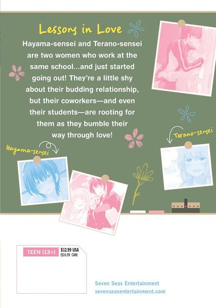 Our Teachers Are Dating! Manga Volume 1