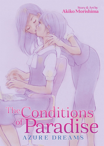 The Conditions of Paradise Azure Dreams Manga